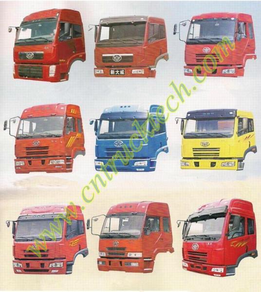 Faw Truck Logo Faw Jiefang Truck