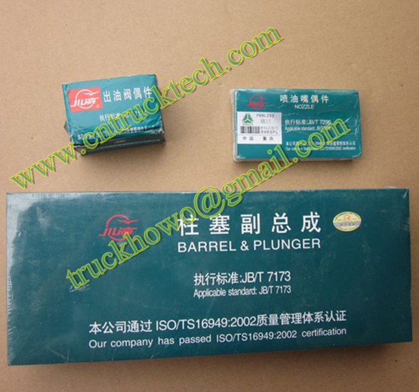 HOWO plunger & barrel,delivery valve,nozzle